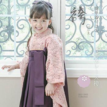 hakama_1632195574.jpg
