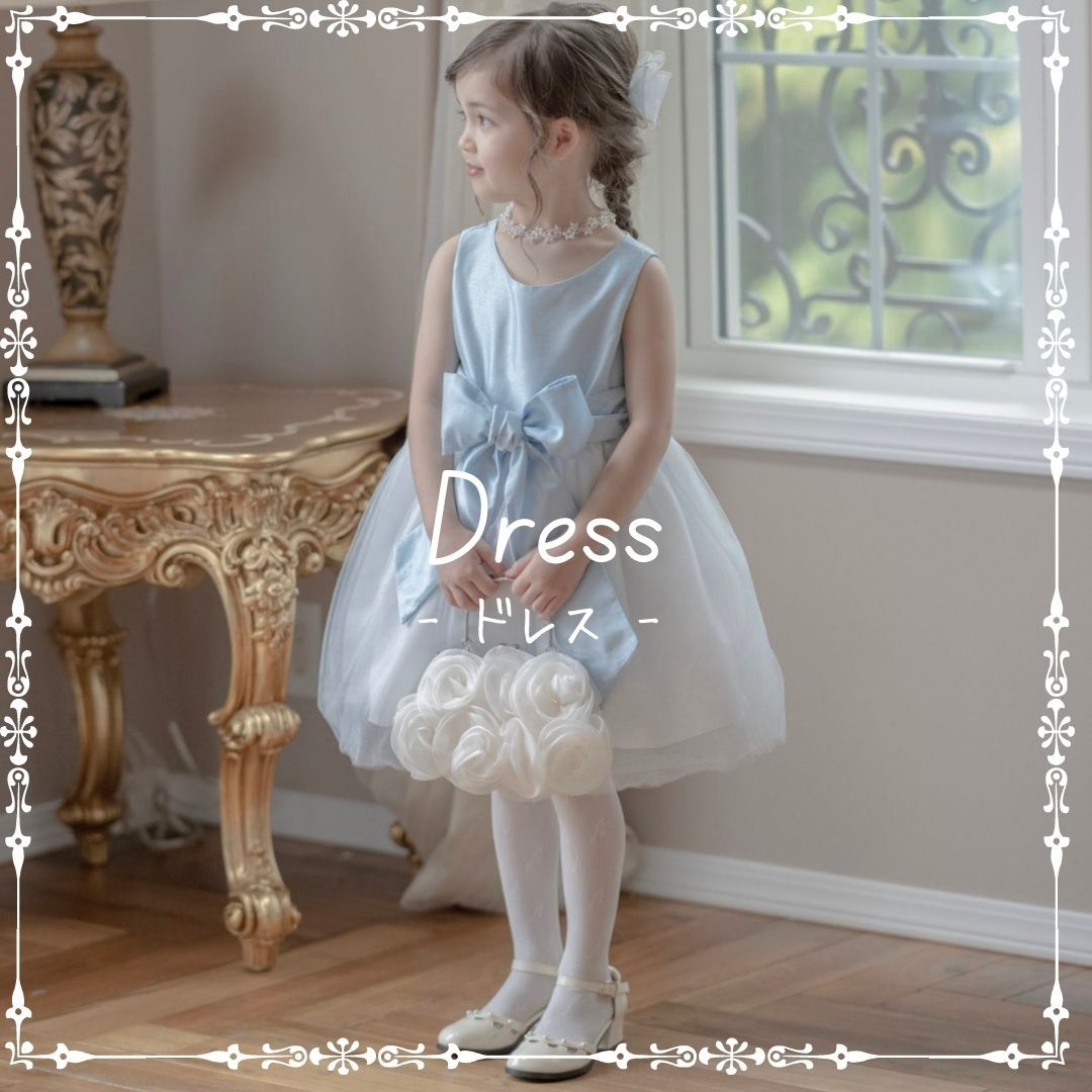 子供ドレス,キャサリンコテージ,キッズフォーマル