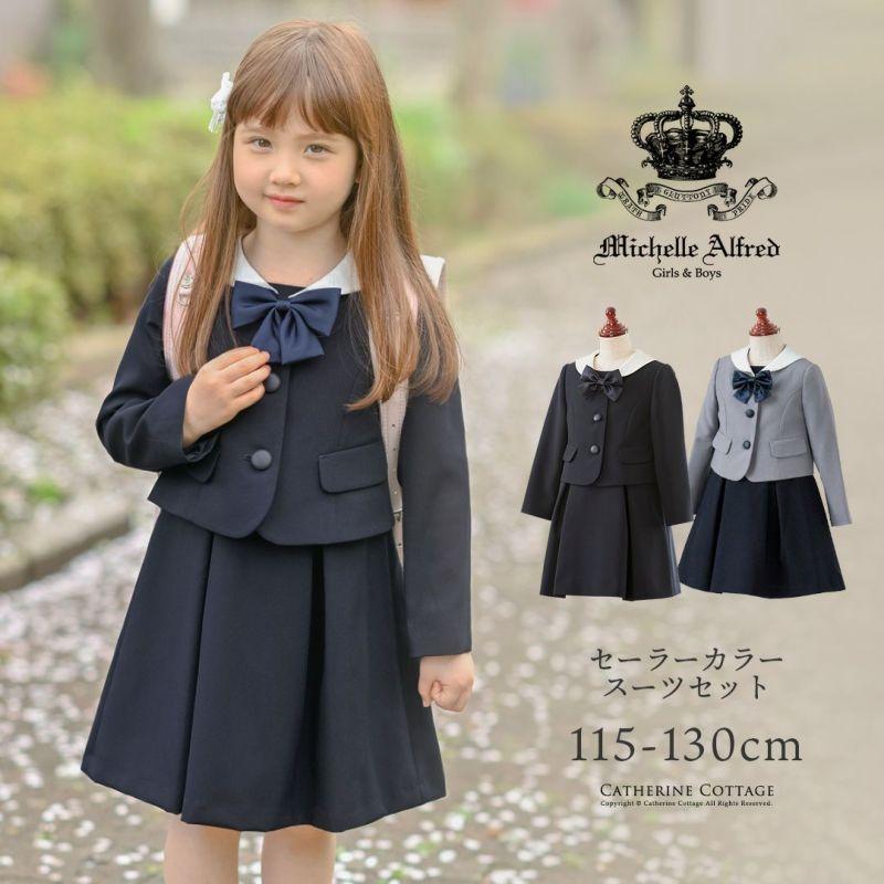 女の子スーツ入学式卒園式フォーマル