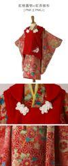 着付けが簡単な着物と被布