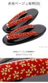 草履子供日本製ちりめん鼻緒レディースウレタンソール[23.5フリーサイズ25.5LLピンク赤桜柄/桜刺繍入り]履物着物和装和服袴卒業式