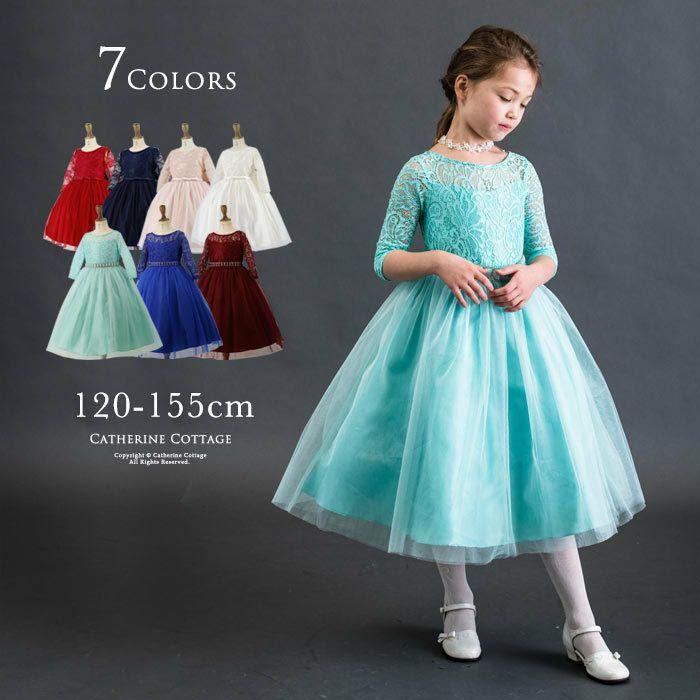子供ドレス輸入ドレス