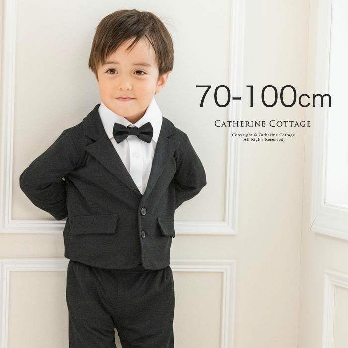 ベビーフォーマル男の子おしゃれなタキシード風上下3点セット[7080901001歳2歳3歳ブラック黒白]ベビー服スーツ結婚式お祝いお誕生日赤ちゃん
