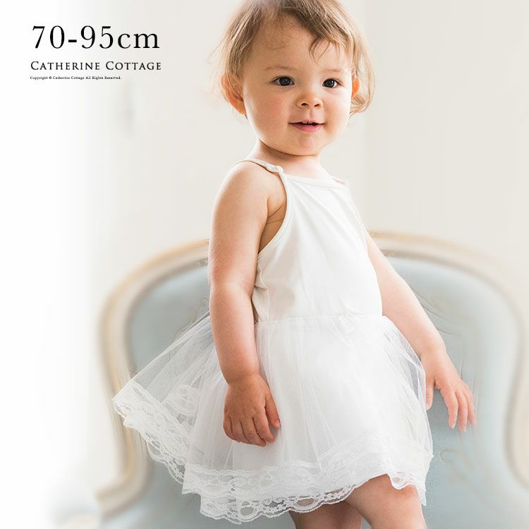 ペチコート/スリップ/パニエ子供ドレス用幼児サイズ大幅値下げしました。セール!
