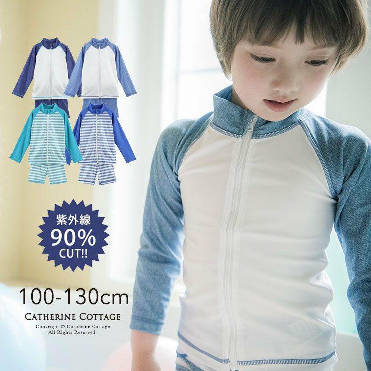 男の子用水着セットアップ紫外線カット
