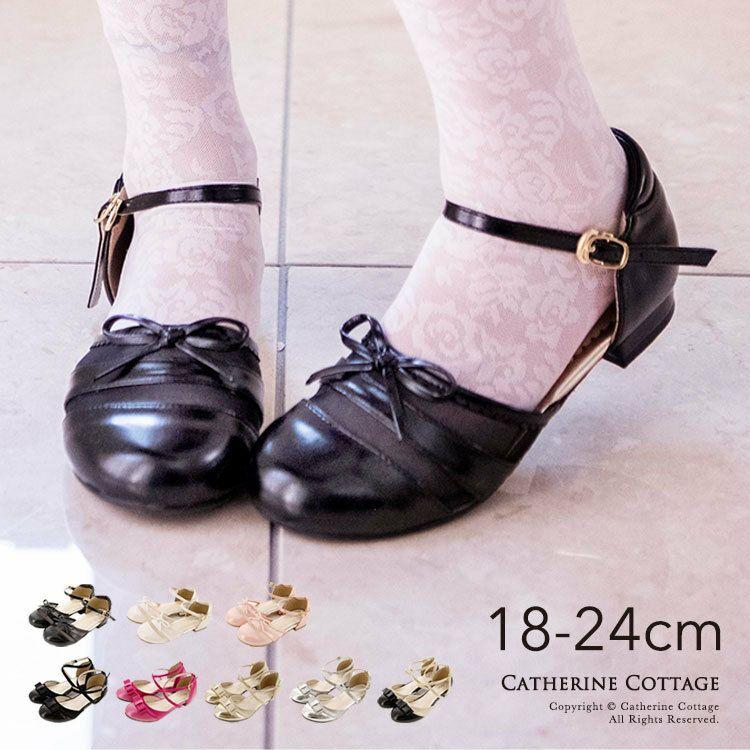 歩きやすいフォーマル子供靴の通販
