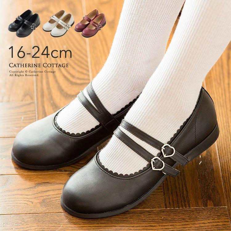 子供フォーマル靴黒かわいい