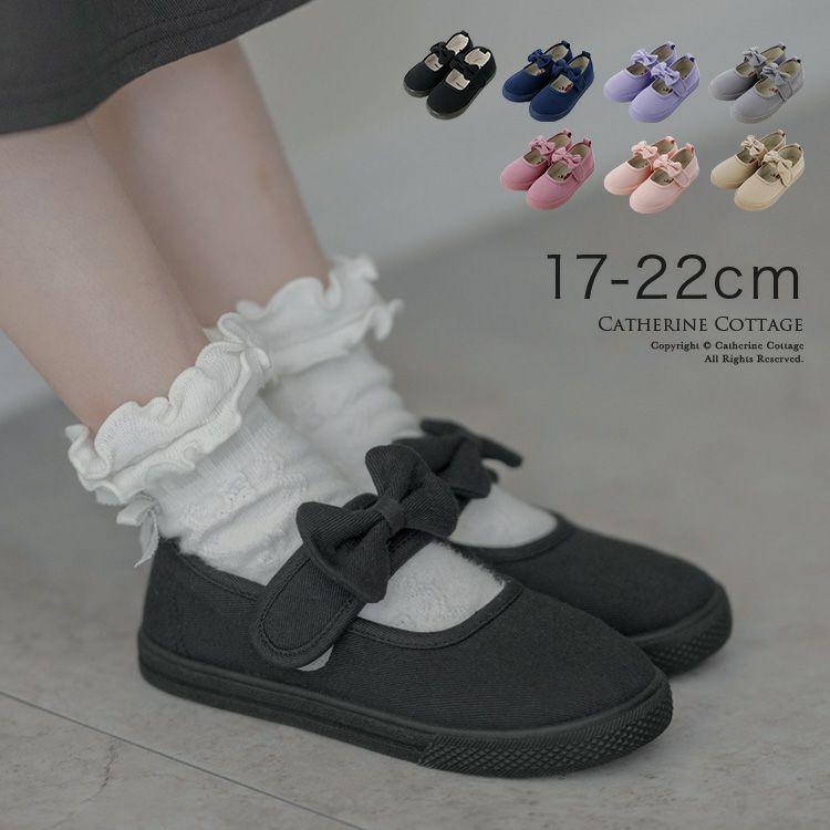 子供靴女の子